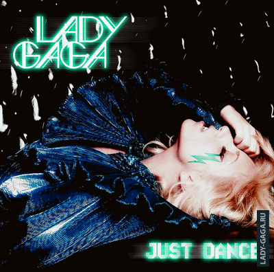 Песню Just Dance